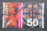 Poštovní známka Hongkong 2002 Kontrasty Mi# 1057 A