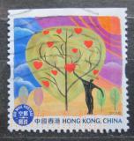 Poštovní známka Hongkong 2003 Pozdravy Mi# 1112