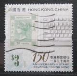 Poštovní známka Hongkong 2012 První známky, 150. výročí Mi# 1784