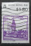 Poštovní známka Hongkong 1991 Věž s hodinami Mi# 629