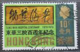 Poštovní známka Hongkong 1970 Nemocnice Tung-Wah, 100. výročí Mi# 250