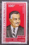 Poštovní známka SAR 1972 Prezident Gamal Abd el-Nasser Mi# 260