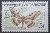 Poštovní známka SAR 1960 Dactyloceras widemanni Mi# 8