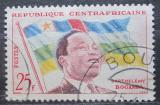 Poštovní známka SAR 1959 Prezident Boganda a vlajka Mi# 2