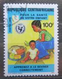 Poštovní známka SAR 1984 Boj s dětskou úmrtností Mi# 1048