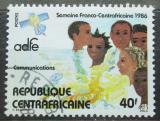 Poštovní známka SAR 1986 Komunikace Mi# 1212