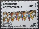 Poštovní známka SAR 1986 Mládež Mi# 1213