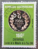 Poštovní známka SAR 1987 Mezinárodní rok přátelství Mi# 1294