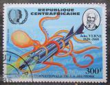 Poštovní známka SAR 1985 Mezinárodní rok mládeže Mi# 1125
