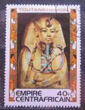 Poštovní známka SAR 1978 Poklady z Tutanchamonovy hrobky Mi# 578