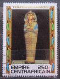 Poštovní známka SAR 1978 Poklady z Tutanchamonovy hrobky Mi# 585