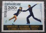 Poštovní známka SAR 1976 ZOH Innsbruck, krasobruslení Mi# 420