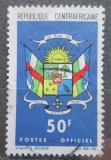 Poštovní známka SAR 1965 Státní znak, úřední Mi# 7