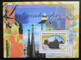 Poštovní známka Guinea 2007 Papež Jan Pavel II. a bazilika Mi# Block 1260
