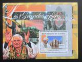 Poštovní známka Guinea 2007 Papež Benedikt a Milánský dóm Mi# Block 1262