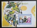 Poštovní známka Guinea 2007 John J. Audubon a ptáci Mi# Block 1275