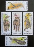 Poštovní známky SSSR 1990 Dinosauři Mi# 6116-20