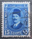Poštovní známka Egypt 1931 Král Fuad Mi# 129 b