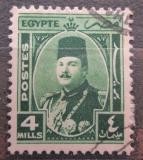 Poštovní známka Egypt 1945 Král Farouk Mi# 271