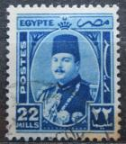 Poštovní známka Egypt 1944 Král Farouk Mi# 277