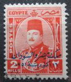 Poštovní známka Egypt 1952 Král Farouk přetisk Mi# 357