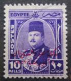 Poštovní známka Egypt 1952 Král Farouk přetisk Mi# 361