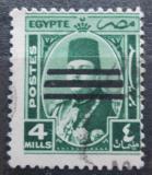 Poštovní známka Egypt 1953 Král Farouk přetisk Mi# 420