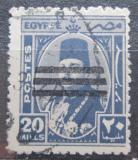 Poštovní známka Egypt 1953 Král Farouk přetisk Mi# 424