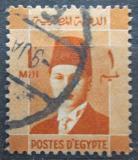 Poštovní známka Egypt 1937 Král Farouk Mi# 223