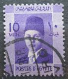 Poštovní známka Egypt 1937 Král Farouk Mi# 229