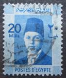Poštovní známka Egypt 1937 Král Farouk Mi# 232