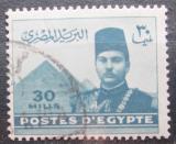 Poštovní známka Egypt 1945 Král Farouk a pyramidy Mi# 252 b