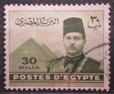 Poštovní známka Egypt 1946 Král Farouk a pyramidy Mi# 253