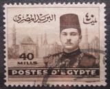 Poštovní známka Egypt 1939 Král Farouk a mešita El Rifai Mi# 254