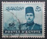 Poštovní známka Egypt 1939 Král Farouk a citadela v Káhiře Mi# 255