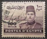 Poštovní známka Egypt 1939 Král Farouk a Assuánská přehrada Mi# 256
