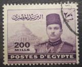Poštovní známka Egypt 1939 Král Farouk a univerzita Mi# 257