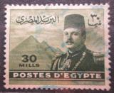 Poštovní známka Egypt 1947 Král Farouk a pyramidy Mi# 319