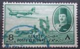 Poštovní známka Egypt 1947 Letadlo nad přehradou Mi# 309