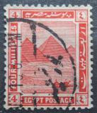 Poštovní známka Egypt 1914 Pyramidy Mi# 47