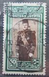 Poštovní známka Egypt 1939 Král Farouk Mi# 258