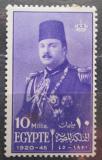 Poštovní známka Egypt 1945 Král Farouk Mi# 279