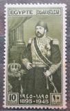 Poštovní známka Egypt 1945 Khedive Ismail Pasha Mi# 280