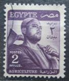 Poštovní známka Egypt 1953 Farmář Mi# 396