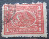 Poštovní známka Egypt 1875 Sfinga a pyramida Mi# 17