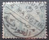 Poštovní známka Egypt 1884 Sfinga a pyramida Mi# 35