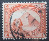 Poštovní známka Egypt 1906 Sfinga a pyramida Mi# 43