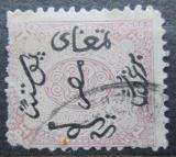 Poštovní známka Egypt 1866 Arabská kresba přetisk Mi# 4 Kat 7€