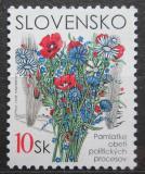 Poštovní známka Slovensko 2001 Oběti politických procesů Mi# 407