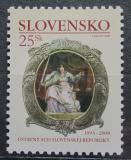 Poštovní známka Slovensko 2008 Ústavní soud Mi# 576